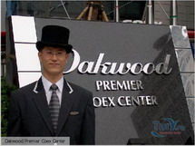 южная корея, кенджу, gangnam-gu, oakwood premier coex center aprt